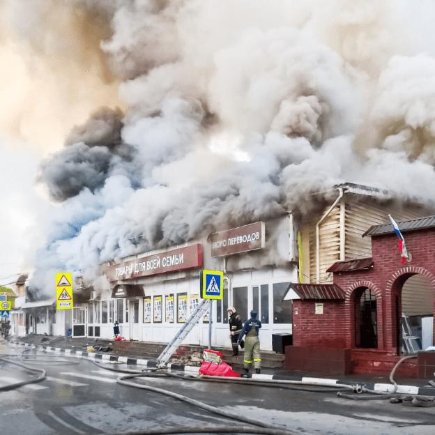 shop fires